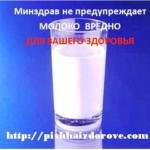Еще 5 причин, по которым молоко вредно