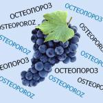 Виноград полезен для укрепления костей
