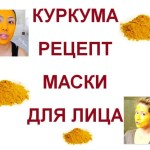 Куркума-рецепт-маски-для-лица