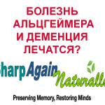 Alzheimers-disease-and-dementia-are-treated