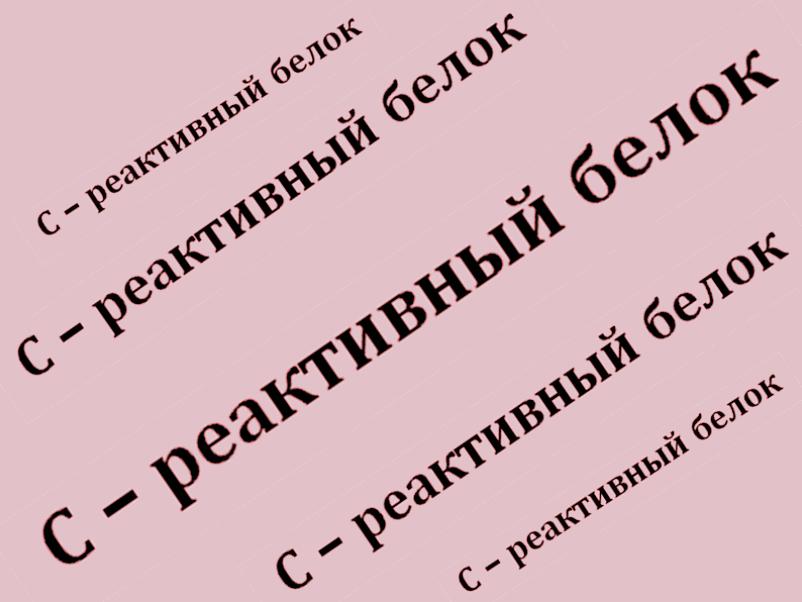 C-reactive-protein