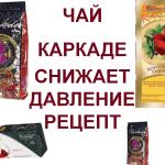 Hibiscus-tea-lowers-blood-pressure-recipe