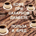 Coffee-in-diabetes-the-benefits-and-harms