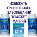 Avoiding-chronic-diseases-helps-magnesium