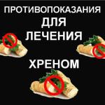 Contraindications-for-treatment-of-horseradish