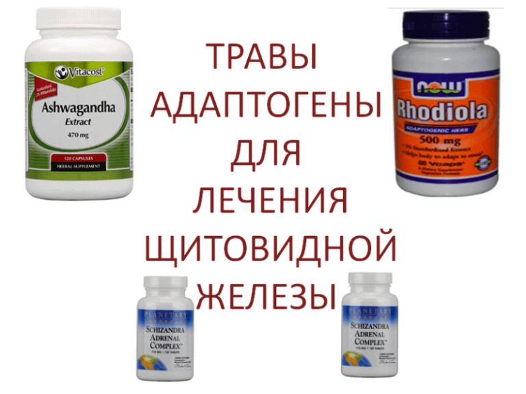Гипотиреоз и таблетки для похудения