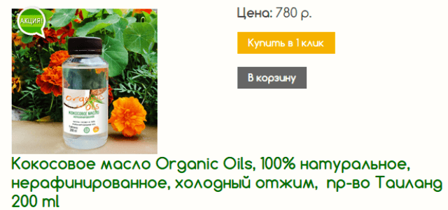 Olive-Oil-3
