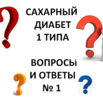 Type-1-diabetes.-Questions-and-Answers-1.