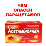 How-dangerous-paracetamol