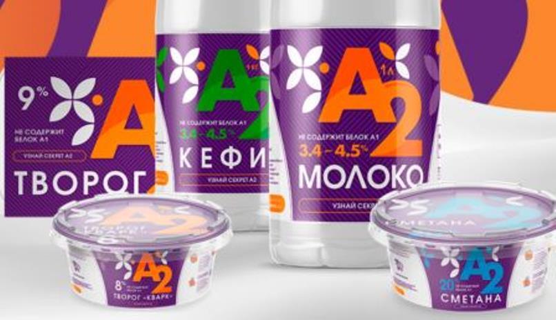 А2- Milk