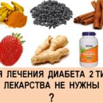 Diabet-2-type